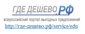 интернет-сервис продвижения конкурентоспособных проектов системы образования